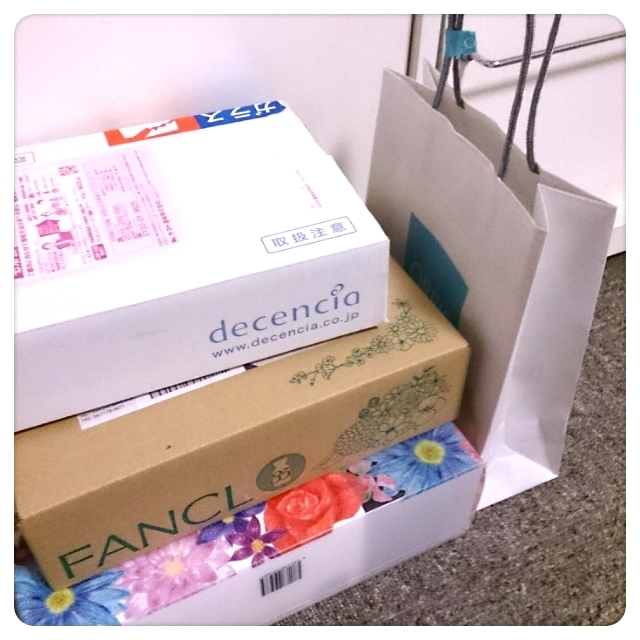 2015-06-04-19-35-42_deco.jpg