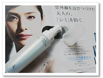 花王ソフィーナ 薬用ホワイトニング 美白エッセンス 画像
